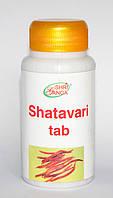 Шатавари 120т — заболевания женской и мужской половой сферы, стресс, усталость, раннее старение, язва желудка