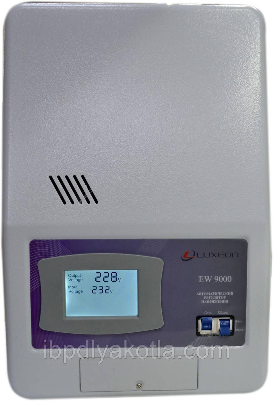 Стабилизатор напряжения Luxeon EW-9000VA (6000Вт)