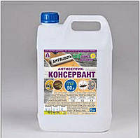 Пропитка антисептик для дерева - 5 л.  Концентрат - 1:9, для обработки 160 кв.м.