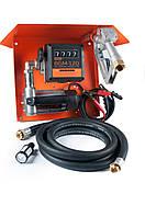 Gamma DC-65 - Мобильная заправочная станция для дизельного топлива с расходомером, 12/24 В, 45/65 л/мин