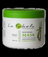 Маска для сухих и окрашеных волос La Fabelo 500 ML