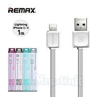 Remax RC-008 USB кабель 1м Lightning для iPhone 5/6, iPad Air