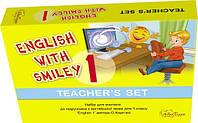 Лібра Англійська мова 1 клас Набір для вчителя до підручника Карпюк КОРОБКА
