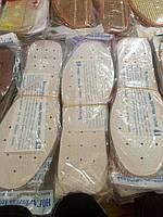 Стелька для обуви белая в дырку 36
