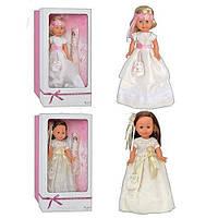 """Кукла функциональная """"Невеста"""" 65029-60MP"""