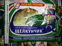 Щелкунчик в гранулах (150 гр) –  приманка для  уничтожения мишовидных грызунов (крыс, мышей, полевок)