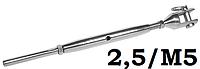 Талреп литая вилка-обжим на трос, 2,5/м5