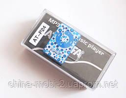 MP3- плеер Atlanfa AT-P24 цветной с прищепкой, blue, фото 3