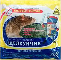 Щелкунчик (200г) зерновая приманка для  уничтожения мишовидных грызунов (крыс, мышей, полевок)