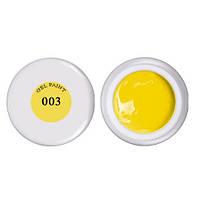 Гель-краска Trendy Nails 3 желтая, 5г