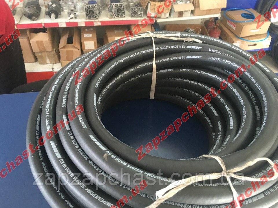 Шланг тосольный диаметр 18 Semperit производство Австрия