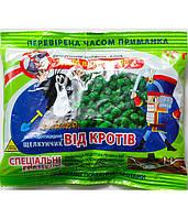 Щелкунчик - гранулы от Кротов (70г)