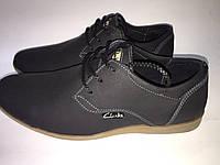 Обувь детская. Туфли для мальчика  881