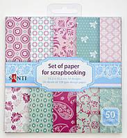 Набор бумаги для скрапбукинга, 50шт/уп., 15*15см, бирюзово-розовый 951932