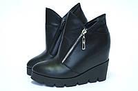 """Осенние женские ботиночки модель """"8007"""""""