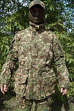 """Горка демисезонный боевой костюм """"ХИЖАК"""", фото 2"""