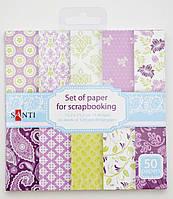 Набор бумаги для скрапбукинга 50шт/уп., 15*15см, фиолетовый 951928