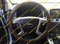 Кожаный чехол на руль (оплетка на руль) Темно-коричневый