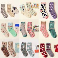 Женские носки от производителя цветные с рисунком бамбук хлопок  PR-00017