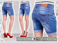 Женские джинсовые шорты оптом и в розницу