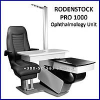 Офтальмологический Блок RODENSTOCK PRO 1000