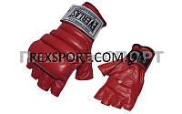 Снарядные перчатки (шингарты) обрезан. Кожа EVERLAST VL-01045-R(красные)