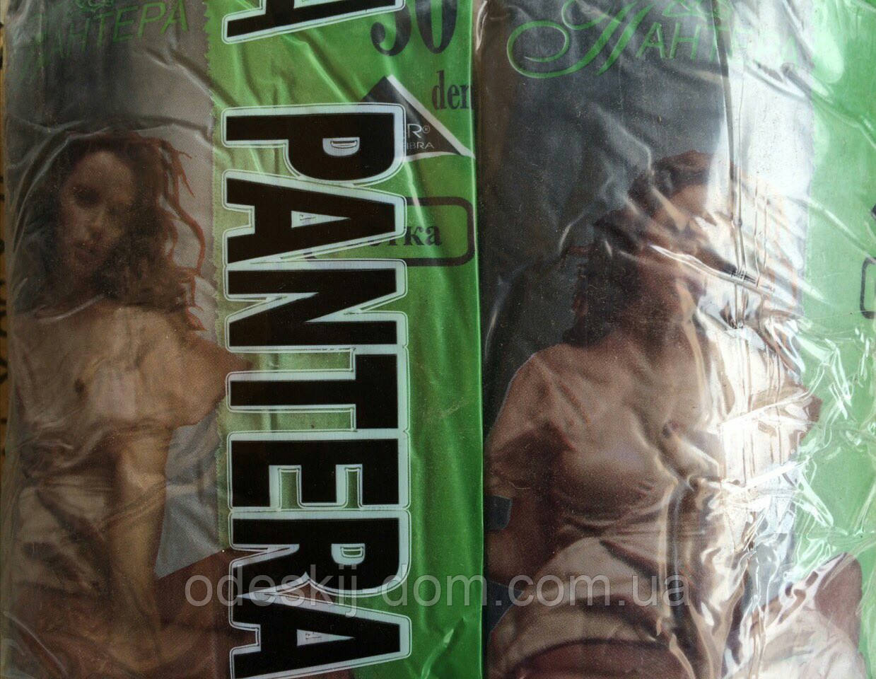 Колготы капрон Pantera сетка-гигант 50ден