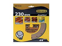 Диск алмазный Modeco Jupiter MN-78-303 125/22,23 мм
