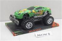 Игрушка детская Машина джип инерционная  918B