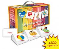 """Подарочный набор """"Русско-английский чемодан"""" (10 мини н-ров), 096181"""
