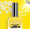 Лак для ногтей «Golden Rose» RICH COLOR     Распродажа!!!