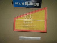 Фильтр воздушный FORD GALAXY (производитель M-filter) K730