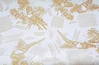 Крафт-бумага подарочная (для цветов) Золотые попугаи на белом фоне 10 м/рулон