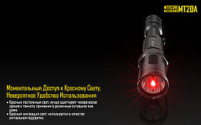 Фонарь Nitecore MT20A (Cree XP-G2 R5, 360 люмен, 10 режимов, 2xAA), фото 2