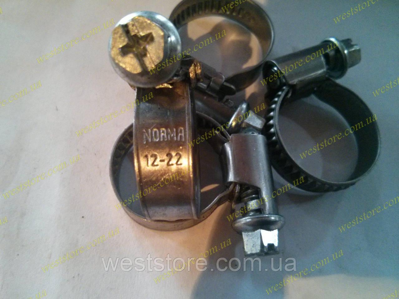 Хомут червячный Norma W2 12-22 мм (нержавеющий), фото 1