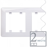 Рамка 2-кратна горизонтальна Lumina-2, біла