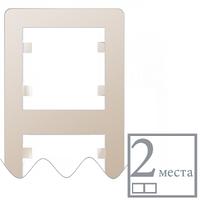 Рамка 2-кратна вертикальна Lumina-2, крем