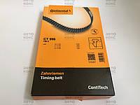 Ремень ГРМ Conti CT996 на ВАЗ 2110-12 1117-19 Contitech.