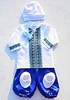 Праздничный набор с шароварами для новорожденных мальчиков, фото 1