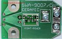 Усилитель антенный SWA 9007