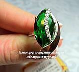 Серебряное кольцо 925 пробы с накладками золота 375 пробы, фото 2