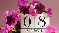 Выбираем подарки на 8 марта)))