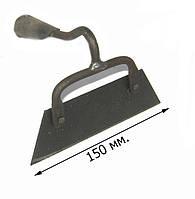 Тяпка коленая 150 мм