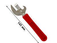 Консервный ключ с пластиковой рукояткой