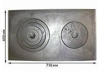 Плита чугунная 2-х комфорочная гладкая 710*410 мм