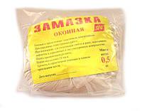 Замазка оконная 0,5 кг. Украина