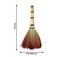 Веник сорго хозяйственный (большой) 75 см