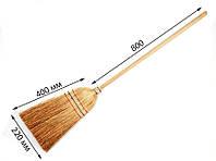 Веник сорго с ручкой 120 см