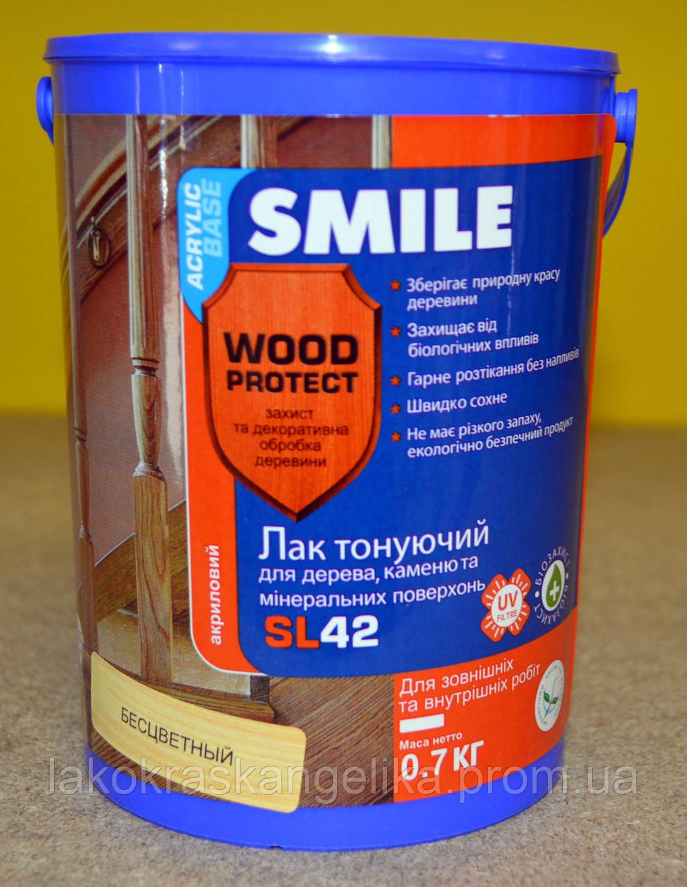 Тонирующий акриловый лак для  дерева и минеральных оснований SL 42 Wood Protect Smile 0,7 кг - Лакокраска на Анжелике в Одессе