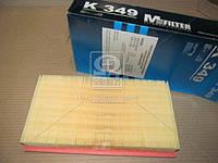 Фильтр воздушный MAZDA 626 2.0D (производитель M-filter) K349